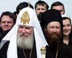 Послание Святейшего Патриарха Московского и всея Руси Алексия II к молодым россиянам по случаю Дня православной молодежи