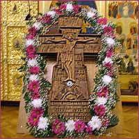 Крестопоклонное Воскресение