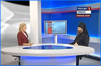 """Эфир телеканала """"Россия 24"""" с участием архиепископа Ростислава"""