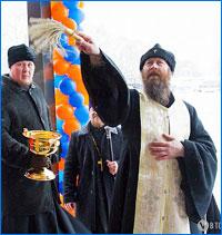 Архиепископ Ростислав совершил освящение нового здания регионального управления МЧС