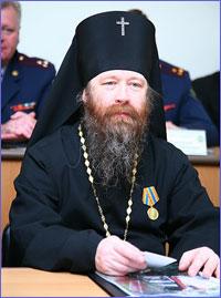Архиепископу Ростиславу вручена награда ФСИН