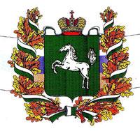 Архиепископ Ростислав награжден почетной грамотой Томской области