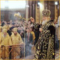 Архиепископ Ростислав принял участие в торжествах, посвященных четвертой годовщине интронизации Святейшего Патриарха Кирилла