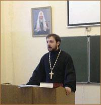 В Томской духовной семинарии прошла первая удаленная лекция