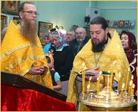Память святой блаженной Ксении Петербургской