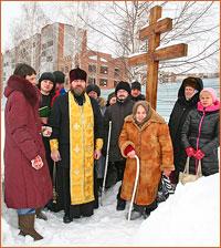 Православная Церковь празднует собор новомучеников и исповедников Российских