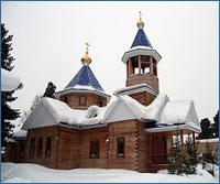 Архиепископ Ростислав совершил освящение храма в д. Лоскутово