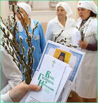 Сестры милосердия Знаменского прихода провели Вербное воскресенье в больницах города