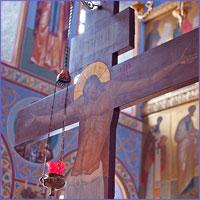 Последование Святых и спасительных Страстей Господа нашего Иисуса Христа