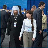 Митрополит Ростислав принял участие в открытии XV Томского инновационного форума INNOVUS-2013