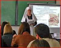 Взаимодействие  Церкви и общества в области социального служения обсуждали на конференции в ТУСУРе