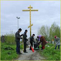 Православная молодёжь Томска провела уборку и приняла участие в молебне у поклонного креста на Каштачной горе