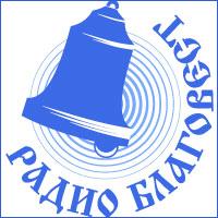 Представители Томской духовной семинарии приняли участие в радиопередаче