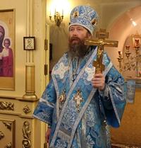 Митрополит Ростислав совершил Божественную литургию в Северске