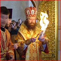 8 мая  в город Томск из Иерусалима был доставлен Благодатый огонь