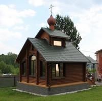 Митрополит Ростислав совершил освящение часовни на кладбище «Тихий дол»
