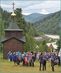 Юные томичи приняли участие в слете православных следопытов