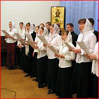 "Семинарский хор на секции ""Молодежь и Православие"""
