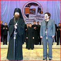 Слово архиепископа Томского и Асиновского Ростислава на праздничном концерте