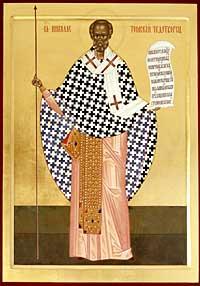 Чудо святителя Николая в селе Семилужном Томского уезда