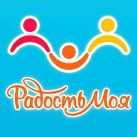 Телеканал «Радость моя» представит свои программы на Макариевских педагогических чтениях