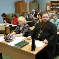 В рамках работы VI Макариевских педагогических чтений прошла работа секции «Наследие святителя Макария и святителей земли Русской»