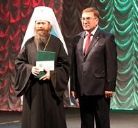 Митрополит Ростислав награжден Почётной грамотой Томской области