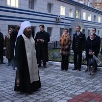 Митрополит Ростислав принял участие во встрече с членами семей сотрудников УВД, погибших при исполнении служебных обязанностей