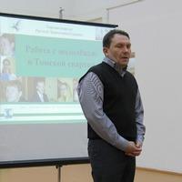 Студенты ТГПУ познакомились с православными молодежными клубами