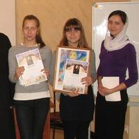 Завершился юнкорский конкурс Макариевских чтений