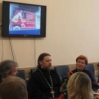 Представитель Томской епархии принял участие в Экспертном совете при Томском Управлении Федеральной Антимонопольной Службы