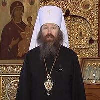 Митрополит Ростислав поздравил томичей с праздником Рождества Христова