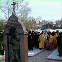 Освящение памятника-часовни святого праведного старца Феодора Томского