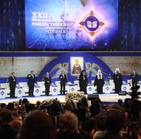 Делегация Томской епархии принимает участие в Рождественских чтениях в Москве