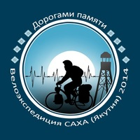 Томские путешественники покоряют дороги Якутии