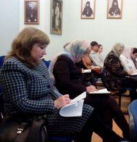 Митрополит Ростислав прочел лекцию по Церковному искусству преподавателям общеобразовательных школ г. Томска
