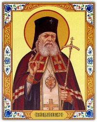 В Томск прибывают честные мощи cвятителя Луки (Войно-Ясенецкого), архиепископа Симферопольского
