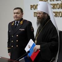 Томская епархия и УМВД России по Томской области подписали соглашение о сотрудничестве