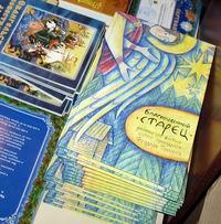 В Томске проходит акция «Подари книгу»