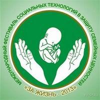 Гости их разных регионов России проведут в Томске  мероприятия в защиту материнства и детства