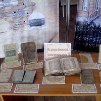 В честь Дня православной книги в Асино открылась выставка книг