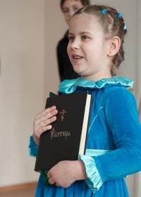 День православной книги отпраздновали в Северске