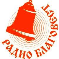 """Вещание радиостанции """"Томский Благовест"""" начнется в Асино"""