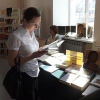 450 лет книгопечатанию на Руси. Совместное мероприятие ТДС и ТГПУ