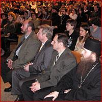 17 мая 2006г. в большом зале Администрации Томской области открылись XVI Духовно-исторические чтения памяти святых Равноапостольных Кирилла и Мефодия в рамках Дней славянской письменности и культуры.