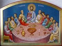 Великий Четверг - день установления Таинства Причащения