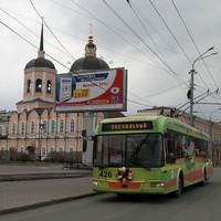 По улицам Томска проехал пасхальный троллейбус
