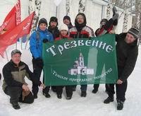 В Томске состоится круглый стол «Утверждение трезвости»