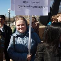 Мэр города наградил православную молодежь за активное участие в «Снежной вахте»