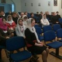 В Томской духовной семинарии состоялась ежегодная студенческая конференция